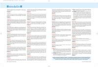Enem2006 - Simulado Guia do Estudante_Atualidades2006_Respostas_240e241.pdf