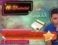 حسام كامل - حرب حرب.mp3