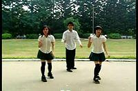 japanese girl.mpg