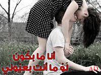 Yara ft. Wael Kfoury - Duo Bi Oyouni دويتو وائل كفوري ويارا - بعيونى 2015.mp3