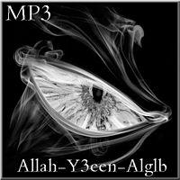 ميريام فارس - ايام الشتي.mp3