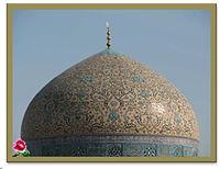 گنبد مسجدشیخ لطف الله