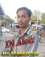 Teri Yaad Aati HaiSinger- Prabhakar Maurya 9506829728[WwW.DjAlok.In].mp3