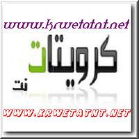 فارس مهدي - الهدايا.mp3