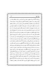 022 حج.pdf