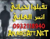 علي جبار حبيبي طول بنومة 2011 من انس العاني بدون حقوق.mp3