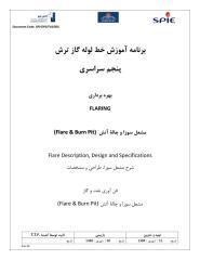 01-Flare_Description,_Design_&_Specifications_.pdf