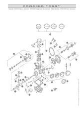 carrier_05g.pdf