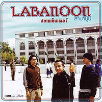 LABANOON - เท่าเดิม.mp3